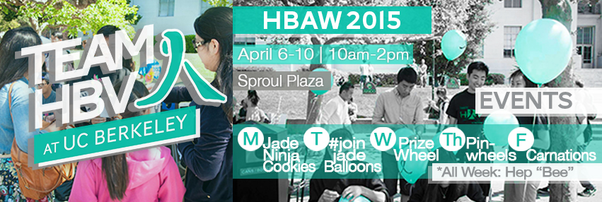 HBAW Cover Photo3